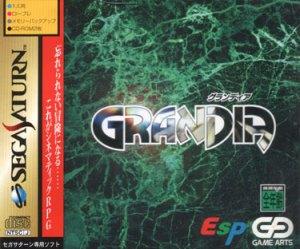 Grandia1