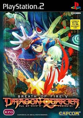 Juegos Por Que Me Gustan Los Rpg Japoneses Parte 4 Playstation 2